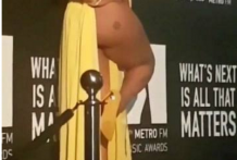 Mzansi woman looking for attention @ #MMA16 poses naked showing off her thighs